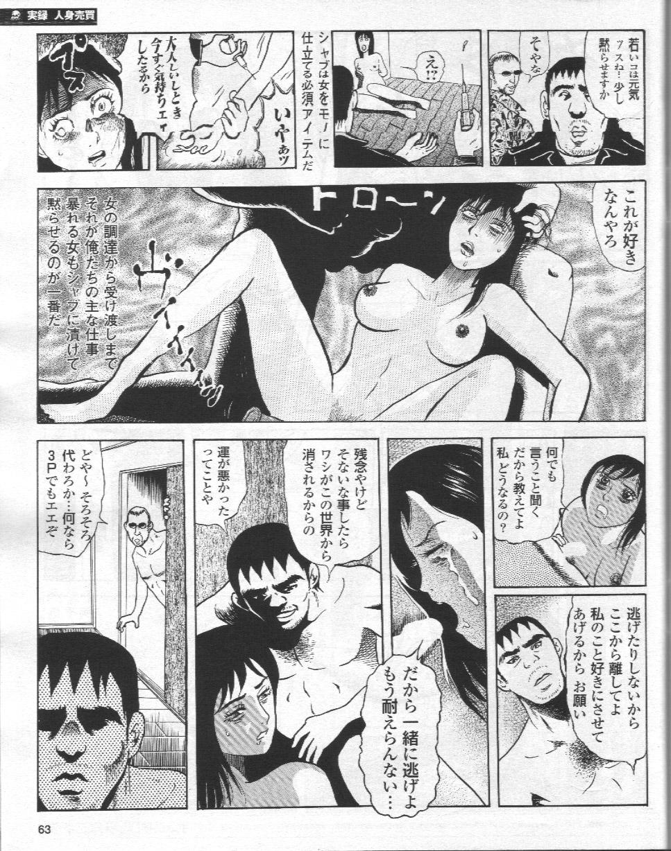 Share 成年コミック専用スレ 第290巻YouTube動画>6本 ニコニコ動画>3本 ->画像>151枚